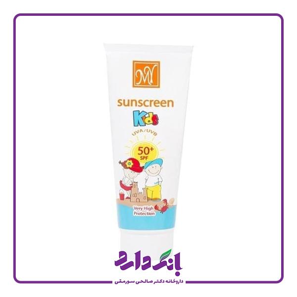خرید کرم ضد آفتاب کودک مای مدل Spf50 حجم 75 میل | قیمت کرم ضد آفتاب کودک my مدل Spf50 حجم 75 میل