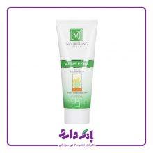 کرم نرم کننده دست و صورت مای مخصوص پوست خشک-معمولی مدل Aloe Vera حجم ۷۵ میلی لیتر