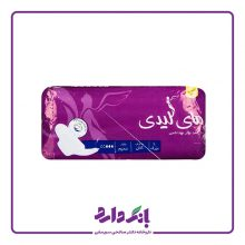 نوار بهداشتی بالدار مای لیدی Classic purple سایز بزرگ بسته ۱۰ عددی