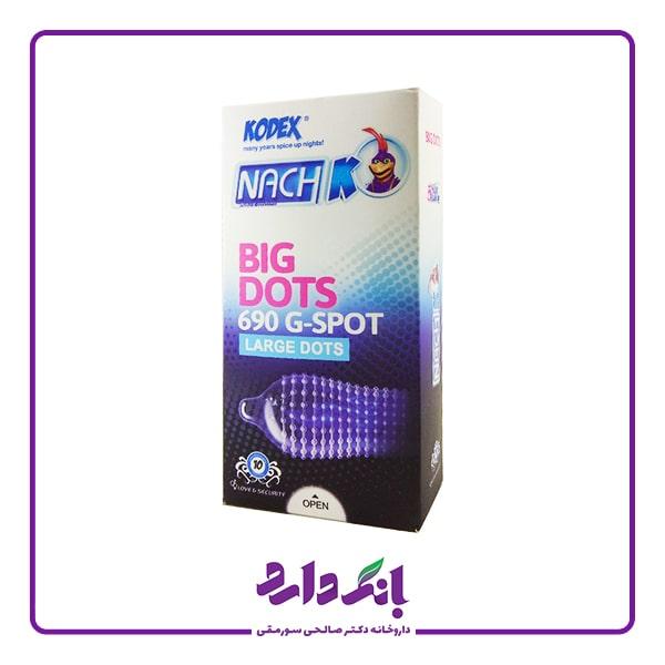 خرید کاندوم خاردار بیگ داتس کدکس   قیمت کاندوم خاردار ناچ کدکس مدل big dots بسته 10 عددی