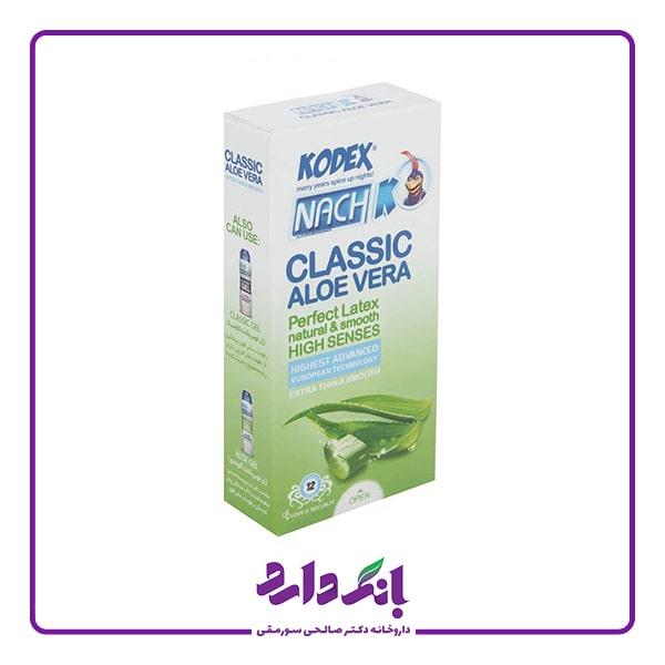 خرید کاندوم کلاسیک آلوئه ورا ناچ کدکس بسته 12 عددی | قیمت کاندوم کدکس مدل Classic Aloe Vera بسته 12 عددی
