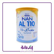 شیر خشک رژیمی نان آ اِل ۱۱۰ نستله ۴۰۰ گرمی