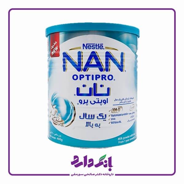 خرید شیر خشک نان ۳ (یک سال به بالا) اوپتی پرو ۴۰۰ گرم | قیمت شیر خشک نان ۳ (یک سال به بالا) اوپتی پرو ۴۰۰ گرم | شیر خشک