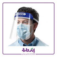 محافظ صورت مدل ثابت Face Shield