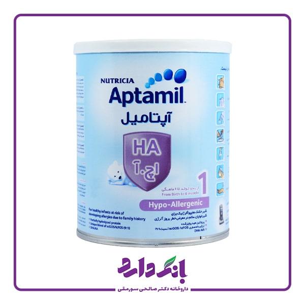 قیمت شیرخشک آپتامیل اچ1 (HA1) نوتریشیا مخصوص نوزادان از بدو تولد تا 6 ماهگی   خرید شیرخشک آپتامیل اچ1 (HA1) نوتریشیا مخصوص نوزادان از بدو تولد تا 6 ماهگی