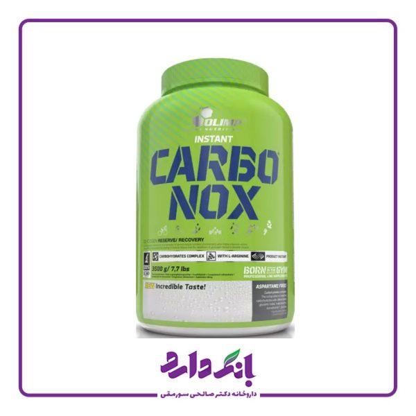 خرید مکمل کربوهیدرات کربوناکس الیمپ| قیمت مکمل کربوهیدرات کربوناکس الیمپ | مکمل کربوهیدرات