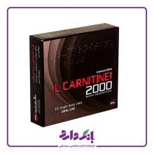 محلول خوراکی ال کارنیتین ۲۰۰۰ میلی گرم مدل بی اس کی بسته محتوی ۱۰ ویال