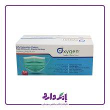ماسک پزشکی ۳ لایه اکسیژن بسته ۵۰ عددی