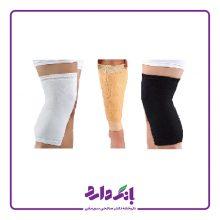 ساق بند زانو بند طبی حوله ای پاک سمن مدل Terrycloth Shin Support کد ۰۲۹ فری سایز در سه رنگ بسته ۲ عددی