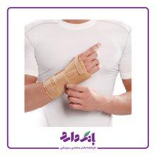 مچ بند آتل دار کوتاه با زاویه ی فانکشنال پاک سمن Wrist Splint With Hard Bar کد ۰۵۲ مخصوص دست چپ رنگ کرم در ۴ سایز بسته تک عددی