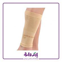 ساق بند، زانو بند طبی طرح سوئیسی پاک سمن مدل Calf Shin Support کد ۰۷۲ رنگ کرم فری سایز بسته دو عددی
