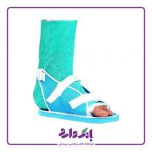 کفش گچ پاک سمن Cast Shoe کد ۱۰۲ رنگ آبی در ۴ سایز بسته تک عددی