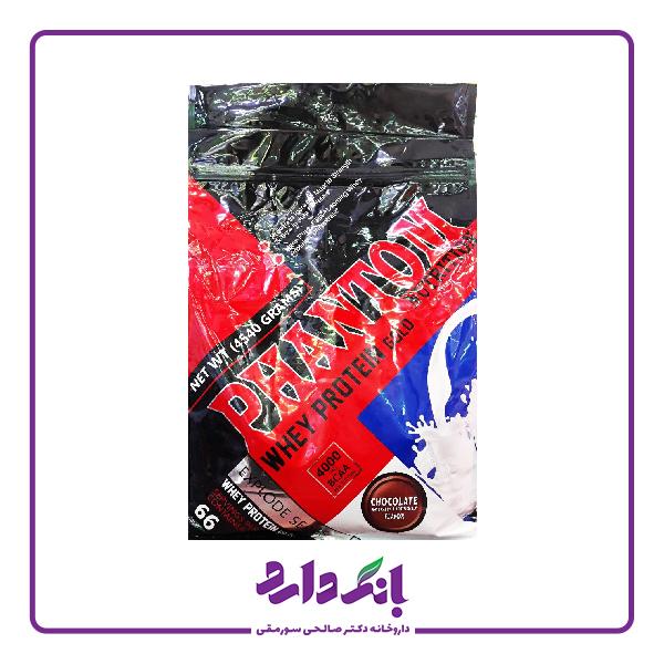 پودر پروتئین وی فانتوم سری Explode Series در طعم شکلات وزن 4540 گرم | قیمت پودر پروتئین وی فانتوم سری Explode Series در طعم شکلات وزن 4540 گرم