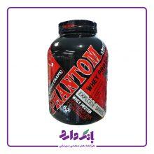 پودر کربو پروتئین گینر فانتوم سری Explode Series طعم شکلات وزن ۱۸۱۸ گرم