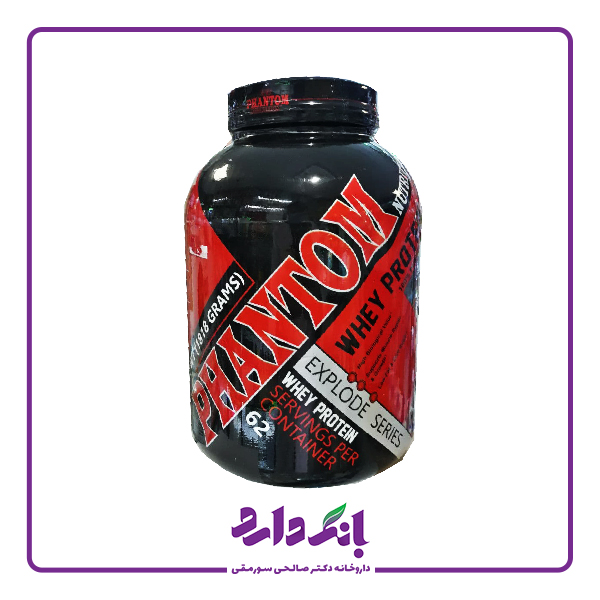 کربو پروتئین گینر فانتوم نوتریشن با طعم شکلات 1818 گرمی | قیمت کربو پروتئین گینر فانتوم نوتریشن با طعم شکلات 1818 گرمی