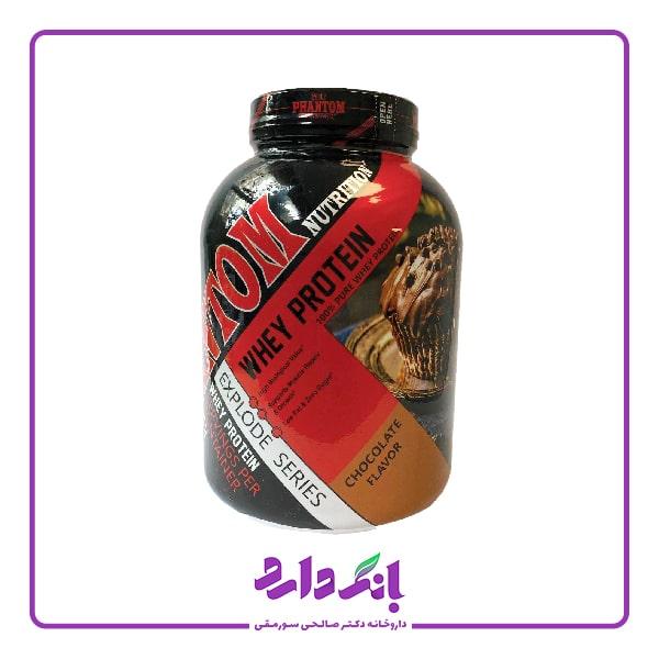 پودر پروتئین وی فانتوم نوتریشن با طعم شکلات 1818 گرمی   قیمت پودر پروتئین وی فانتوم نوتریشن با طعم شکلات 1818 گرمی