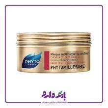 ماسک تقویت کننده مو فیتومیلیسیم فیتو سری PHYTOMILLESIME مدل Color Enhancing مخصوص موهای رنگ شده حجم ۲۰۰ میلی لیتر