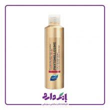 شامپو تقویت کننده فیتومیلیسیم فیتو سری PHYTOMILLESIME مدل Color Enhancing مخصوص موهای رنگ شده حجم ۲۰۰ میلی لیتر
