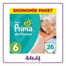 پوشک بچه پریما پمپرز سایز ۶ بسته ۲۶ عددی