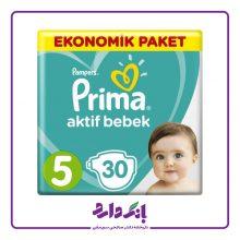 پوشک بچه پریما پمپرز سایز ۵ بسته ۳۰ عددی