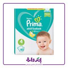 پوشک بچه پریما سایز ۴ بسته ۴۰ عددی