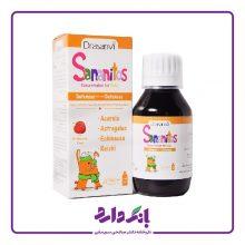 شربت سانانیتوس تقویت کننده سیستم ایمنی کودکان دراسانوی در طعم توت فرنگی حجم ۱۳۰ میلی لیتر