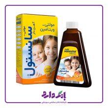 شربت مولتی ویتامین آهن دار مولتی سانستول فاقد شکر افزوده در طعم پرتقال حجم ۱۵۵ میلی لیتر