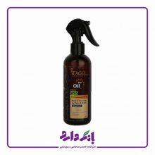 روغن برنزه کننده و ویتامینه مناسب انواع پوست سی گل ۲۵۰ میلی لیتر