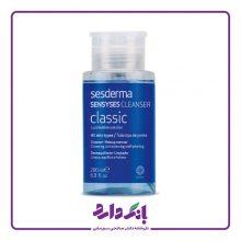محلول پاک کننده آرایش سسدرما مدل sensyses classic حجم ۲۰۰ میلی لیتر