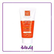 کرم ضد آفتاب رنگی SPF 90 مای مناسب پوست معمولی تا خشک ۵۰ میلی لیتر