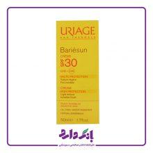 کرم ضد آفتاب بری سان SPF30 اوریاژ مناسب انواع پوست ۵۰ میلی لیتر