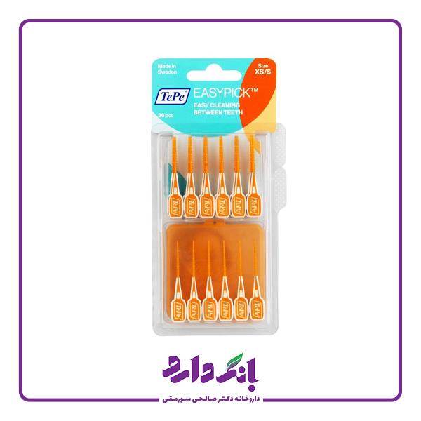 خرید مسواک بین دندانی ایزی پیک سایز کوچک 36 عددی   قیمت مسواک بین دندانی ایزی پیک سایز کوچک 36 عددی