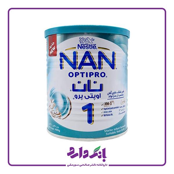 پودر شیر خشک نان1 اوپتی پرو | قیمت شیر خشک نان 1 اوپتی پرو