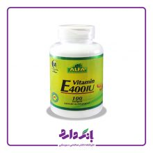 کپسول سافت ژل ویتامین E 400 واحد آلفا ویتامینز ۱۰۰ عددی