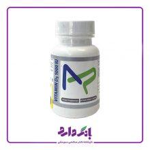 کپسول ژلاتینی ویتامین D3 1000 ترید فورما ۶۰ عدد