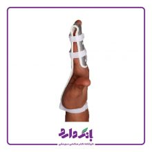 آتل انگشت بلند تینور سری Finger Extension Splint مدل F-03