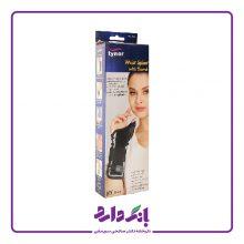 مچ بند و شست بند بلند آتل دار تینور سری Wrist Splint With Thumb مدل E-44 در ۳ سایز بسته تک عددی