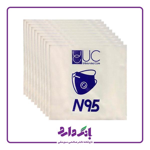ماسک فیلتر دار N 95 UC بسته بندی تک عددی | قیمت ماسک فیلتر دار N 95 UC بسته بندی تک عددی | خرید ماسک فیلتر دار N 95 UC بسته بندی تک عددی | ویژگی های ماسک فیلتر دار N 95 UC بسته بندی تک عددی
