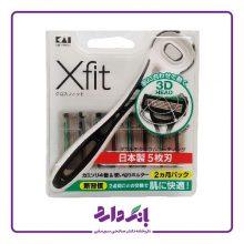 خودتراش ایکس فیت Xfit سه بعدی ۵ لبه همراه با ۴ کارتریج