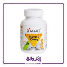 قرص ویتامین ث ایکس مارت ۵۰۰ میلی گرم ۶۰ عددی