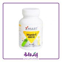 سافت ژل ویتامین E 400 واحد ایکس مارت بسته بندی ۶۰ عددی